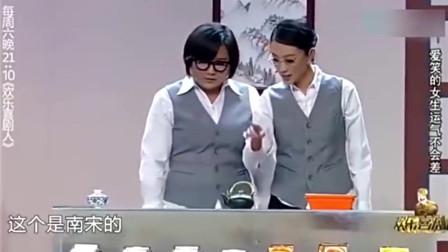 欢乐喜剧人6:贾玲:爱笑的女生运气不会差,张