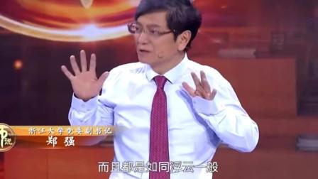 """郑强,当美女问道郑强这个问题,他的回答""""绝"""