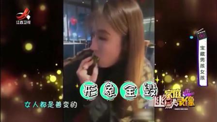 家庭幽默录像:淑女在吃火锅的时候会发生什么