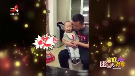 家庭幽默录像:童言无忌的最高境界,爸爸听了