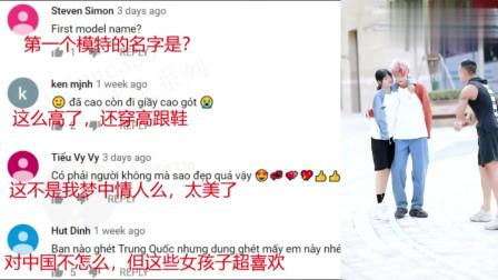 老外看中国:中国街道上街拍视频,越南网友:中国街道风景线好美啊!