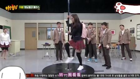 宋智孝:挑战钢管舞,我太难了!