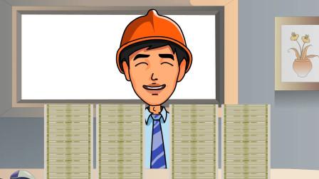 搞笑动画:生意鬼才!男子开店熟用战术,分分