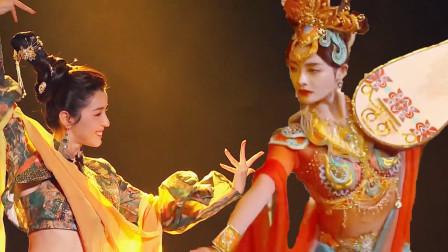 新疆美女哈尼克孜周洁琼同跳飞天舞,谁是九天