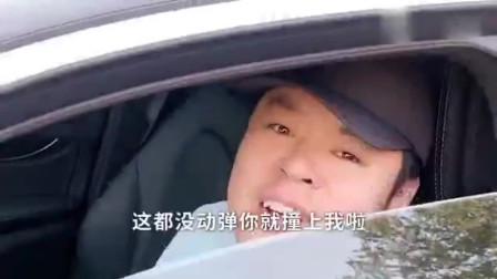 老丈人不小心撞车,车主发飙,看到车里的美女