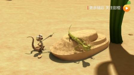 「幽默搞笑」「沙漠里的小伙伴系列」016为了那