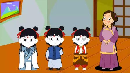 搞笑动画:出现了3个一模一样的哪吒,你们知道谁是真的吗?