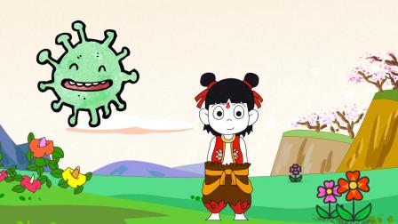 搞笑动画:冠状病毒来了,聪明的哪吒一招就赶跑了冠状病毒!
