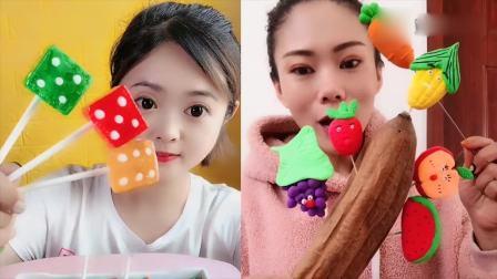 美女吃播:玩具棒棒糖,口感特别棒
