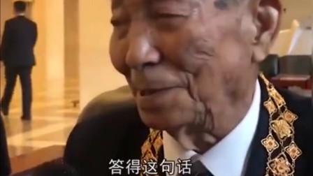 袁隆平回忆与总书记的谈话,这样幽默的袁老好可爱!