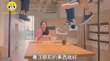日本职场创意广告,很符合当下年轻人的特点!