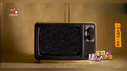家庭幽默录像:如何快速终结《还珠格格》,问