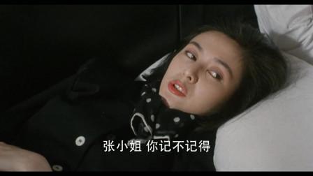 甄子丹好心救美女,结果反被美女诬陷,跟歹徒