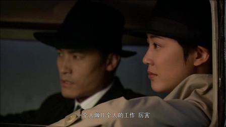 关青山和贺探长正在商谈案件,怎料从车顶上掉