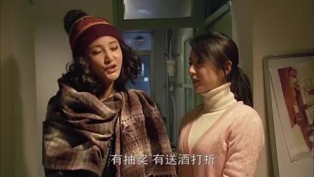 北京爱情故事:老地方酒吧周年,林夏带俩美女