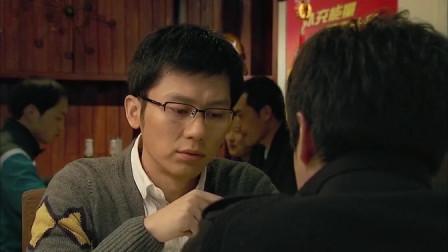 北京爱情故事:吴狄想念酒吧相遇的美女,程锋