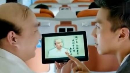 邓超电影搞笑片段,太幽默,飞机上偶遇唐大山。