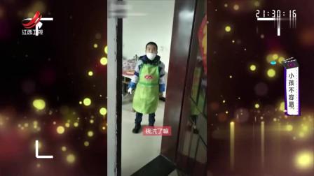 家庭幽默录像:孩子你这些年到底经历了什么?