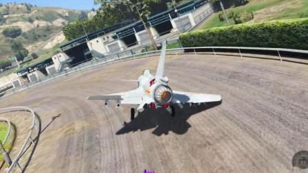 GTA5: 歼10战斗机能降落在体育场吗?