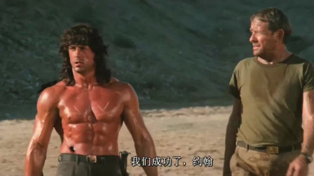 两个人就要包围一支军队,来自硬汉史泰龙的幽