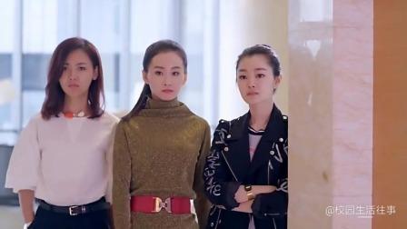 小情人:同时和四个美女谈恋爱,能不翻船吗