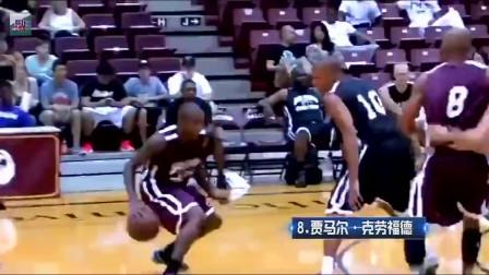 NBA球星的街球场高光表现劲爆集锦,科比詹皇库里领衔!