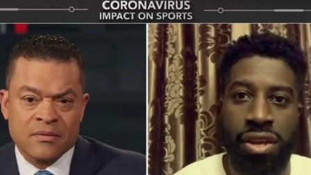 美国媒体连线C*A外援杰特:中国人民和新冠病毒