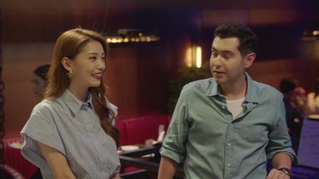 卫哲酒吧偶遇外国友人,谁料他的行为,美女当