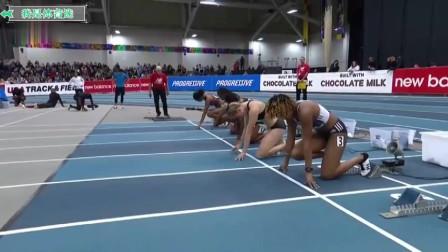 只有五人参赛,这样的百米女栏比赛你看过吗?