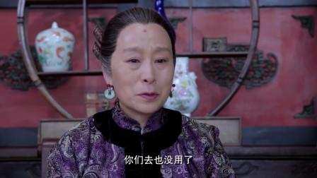 影视:美女成功逃回请救兵,老太太却不许前去