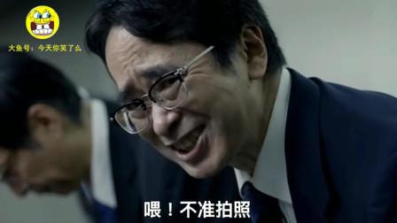 日本搞笑职场创意广告,遇到这样的男下属,你
