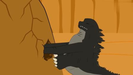 哥斯拉搞笑动画:鸡腿没吃上