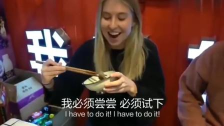 外国美女吃火锅第一次吃牛肚,刚开始是拒绝的