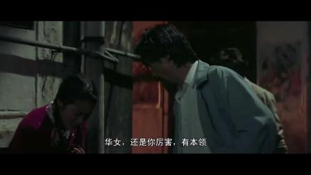 美女帮忙打死人,男子决定带着她一起回香港
