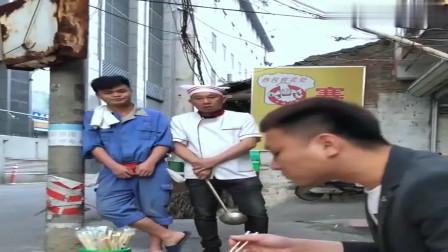 广西老表搞笑视频:吃个炒粉而已,用得着这样