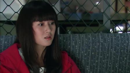 无懈可击之美女如云:卓原失踪后,黄凯告诉笑