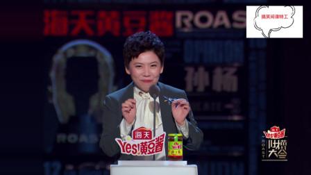 搞笑视频:初代大魔王邓亚萍,吐槽的实在有境