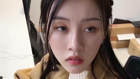 搞笑视频:祝晓晗好心给同事带路,没想到帅哥