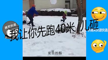 搞笑视频:爸爸带娃,娃能活着就已经是奇迹了
