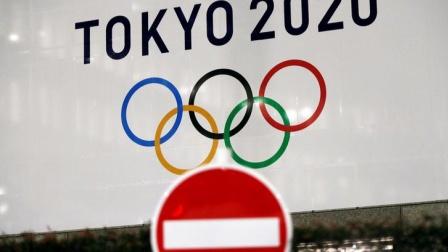 国际奥委会:东京奥运会推迟至2021年