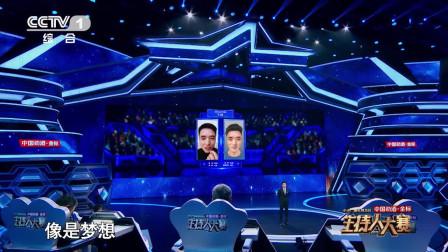 主持人大赛:大众男评审给美女选手打高分,美
