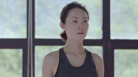 《如果岁月可回头》精彩看点2 白黄蓝 组合健身房看美女 白志勇为看瑜伽教练坑队友