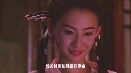 恶搞歌曲:张柏芝《逃爱》,当年的张柏芝与谢霆锋你们怎么看?