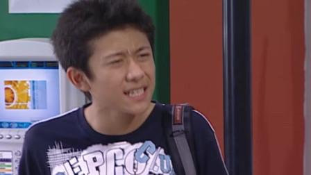 刘星恶搞代课老师,怎料他成了新班主任,刘星做梦都吓哭了,真逗