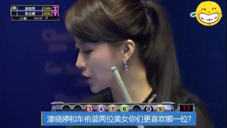 韩国美女车侑蓝给潘晓婷做防守,顺利拿下一局