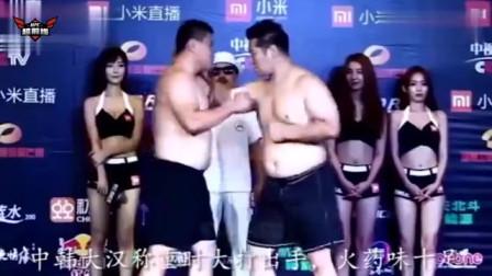 韩国拳王赛前动手,吓到旁边美女!中国硬汉上