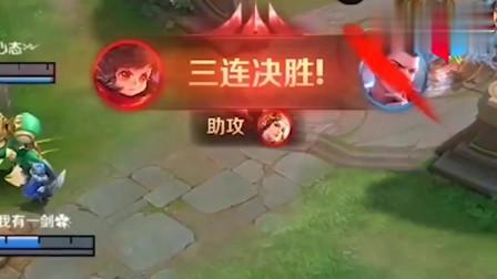 王者荣耀搞笑视频:你被队友杀过吗?诸葛亮: