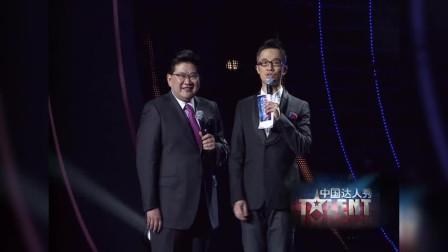 中国达人秀:小伙跳钢管舞,台下观众喝彩声不