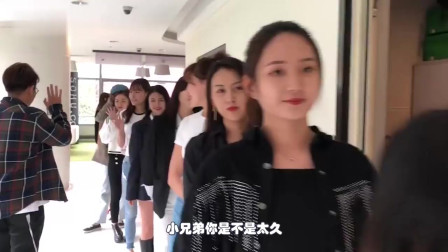 搞笑视频:倒数第三位美女,为什么要背对着我