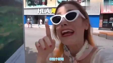 老外在中国:美女游中国,非常喜欢北京,对北京的热爱让人感动!